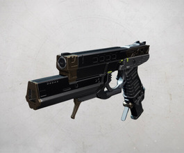 Devil's Ruin Exotic Sidearm Quest
